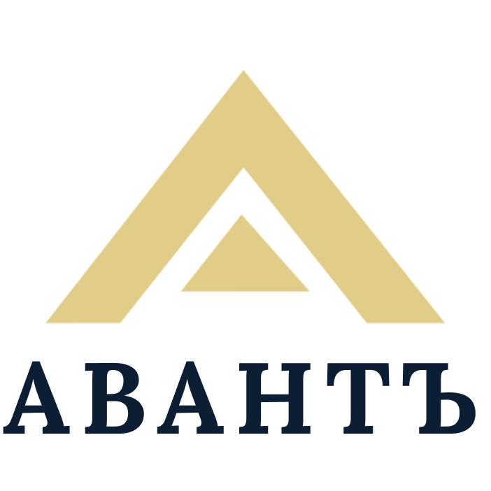 """Юридическая компания """"АвантЪ"""""""